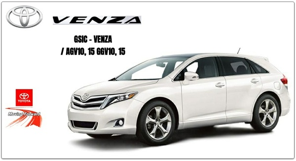 TOYOTA VENZA GSIC AGV10/15GGV10/15 WORKSHOP MANUAL