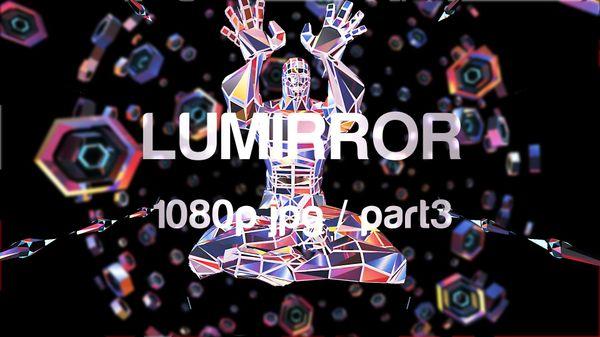 LuMirror 1080p-part3