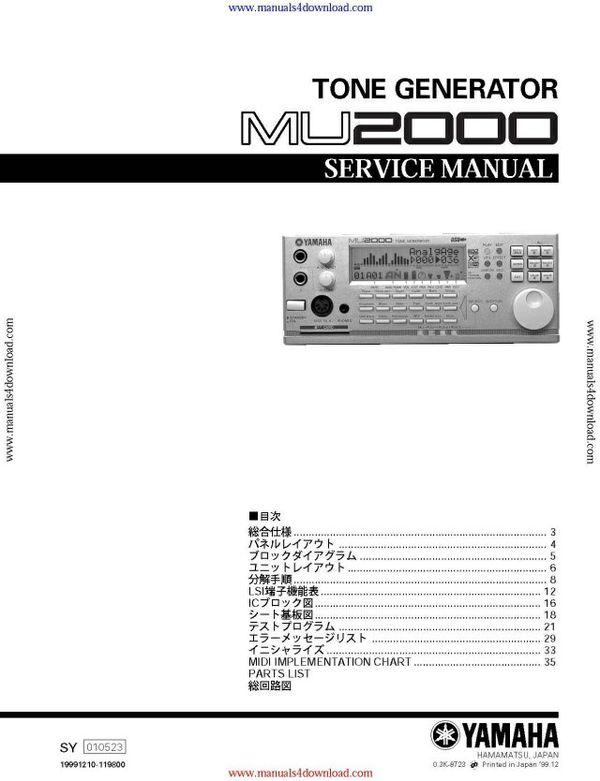 Yamaha MU2000 Service Manual