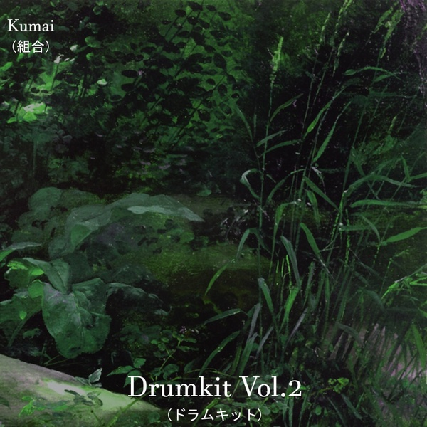 Kumai Lo-Fi Drumkit Vol.2