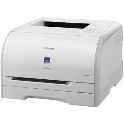 Canon LBP5050 Series Laser Beam Printer Service Repair Manual