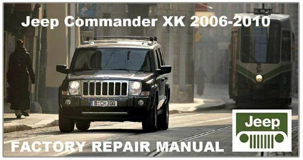 JEEP COMMANDER XK FACTORY REPAIR MANUAL