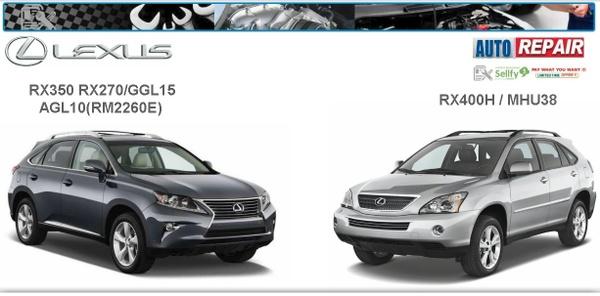 Lexus RX350/270 & RX400h Workshop Manuals GSIC