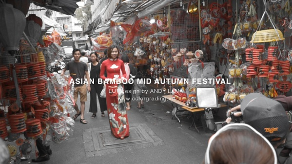Asian Bamboo Mid Autumn Festival LUTs - Design by ANDY LAM