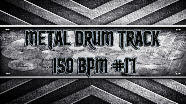 Metal Drum Track 150 BPM #17