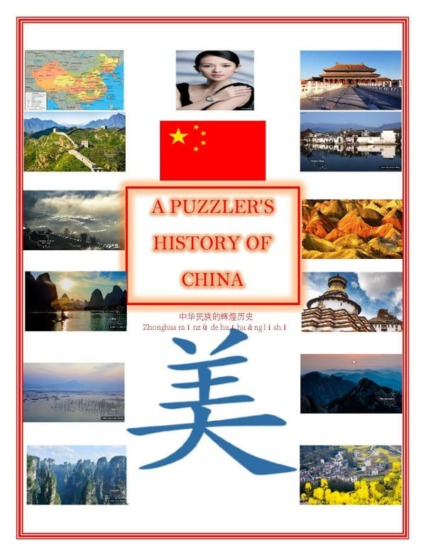 A PUZZLER'S HISTORY OF CHINA