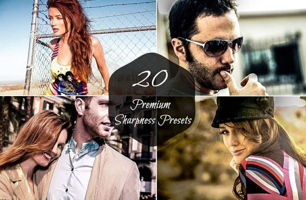 20 Premium Sharpness Lightroom Presets