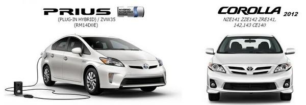 Toyota Corolla & Prius Plug-in Hybrid ZVW35