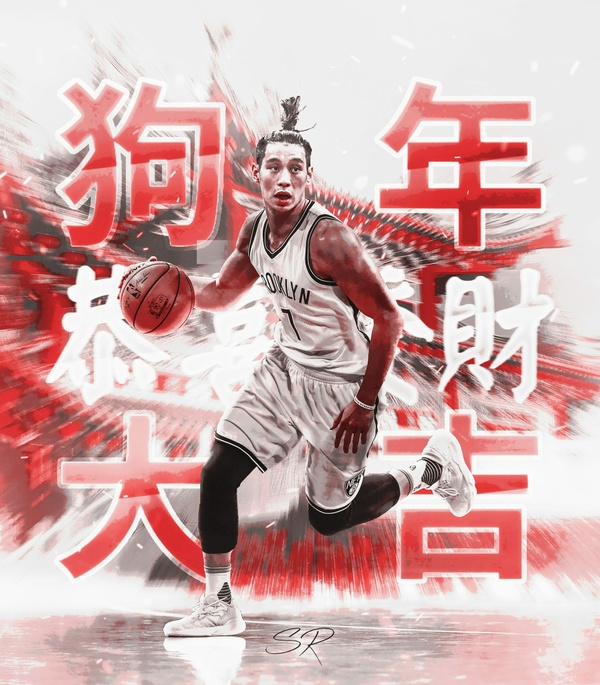 Jeremy Lin CNY PSD