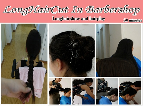 Longhairshow and hairplay