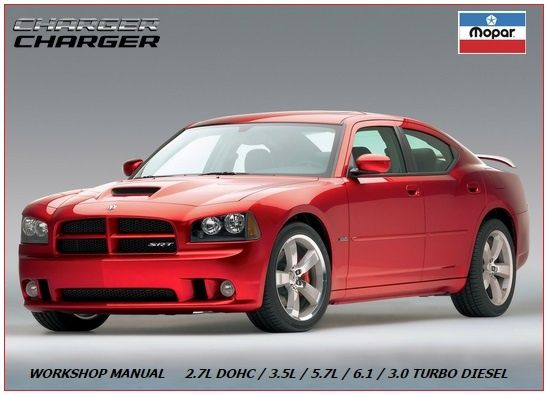 DODGE CHARGER LX FACTORY SERVICE MANUAL