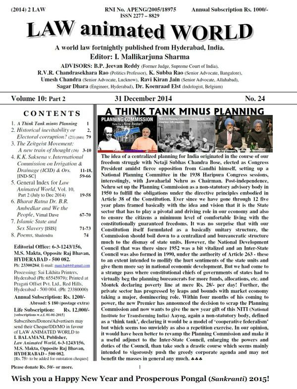 LAW ANIMATED WORLD, 31 December 2014 issue - last issue of Vol. 10, Part 2.
