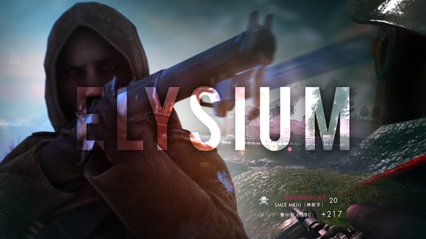 ELYSIUM Project File (Adobe After Effects CC 2017, Includes CC + Motion Trackings)