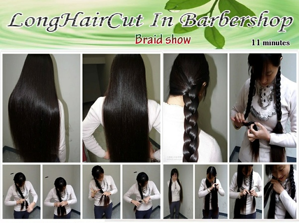 Braid show