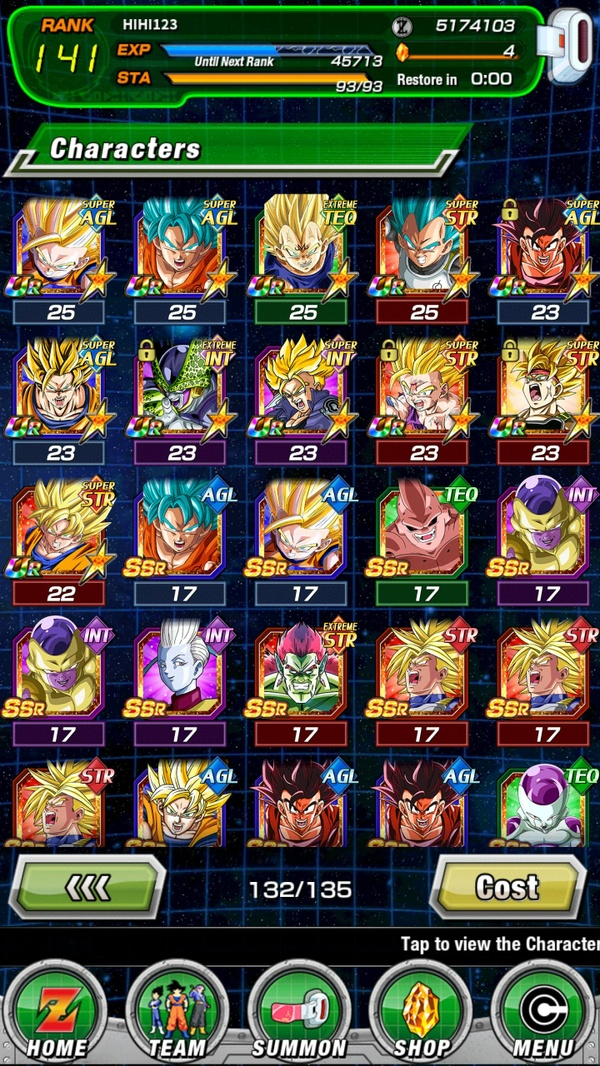 BEAST ACCOUNT - 23 UR global account