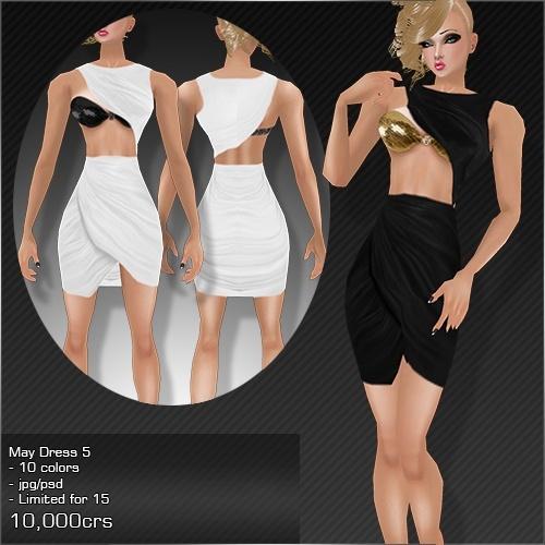 2013 May Dress # 5