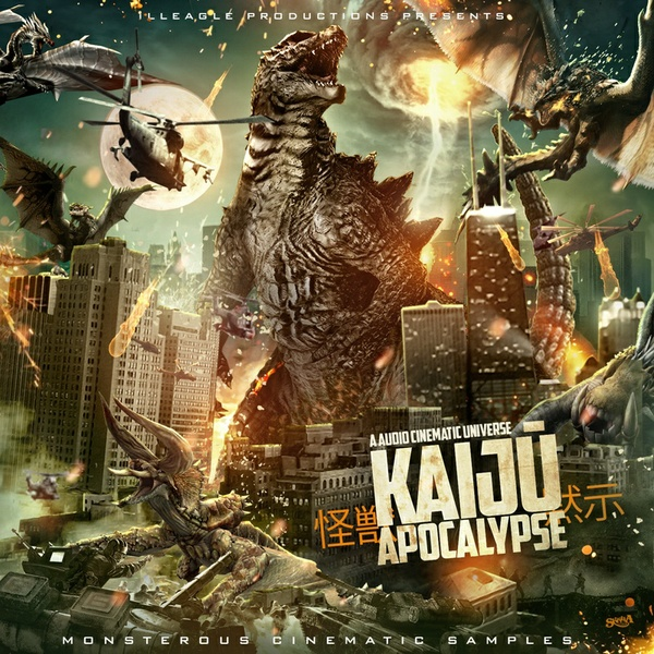 Kaijū 怪獣 Apocalypse 黙示 Cinematic Samples