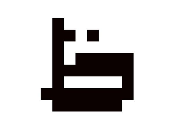 Paxalah - Arabic Font