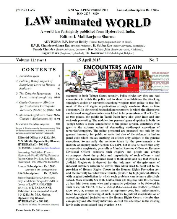 LAW ANIMATED WORLD, 15 April 2015 issue