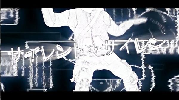 サイレント☆サイレン  (Clips + Cinematics)