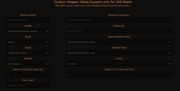 Custom Weapon maker Trinitycore