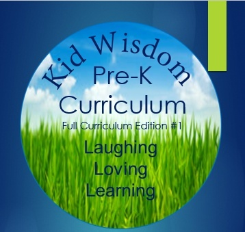 Pre-K Curriculum - Full Curriculum Edition #1