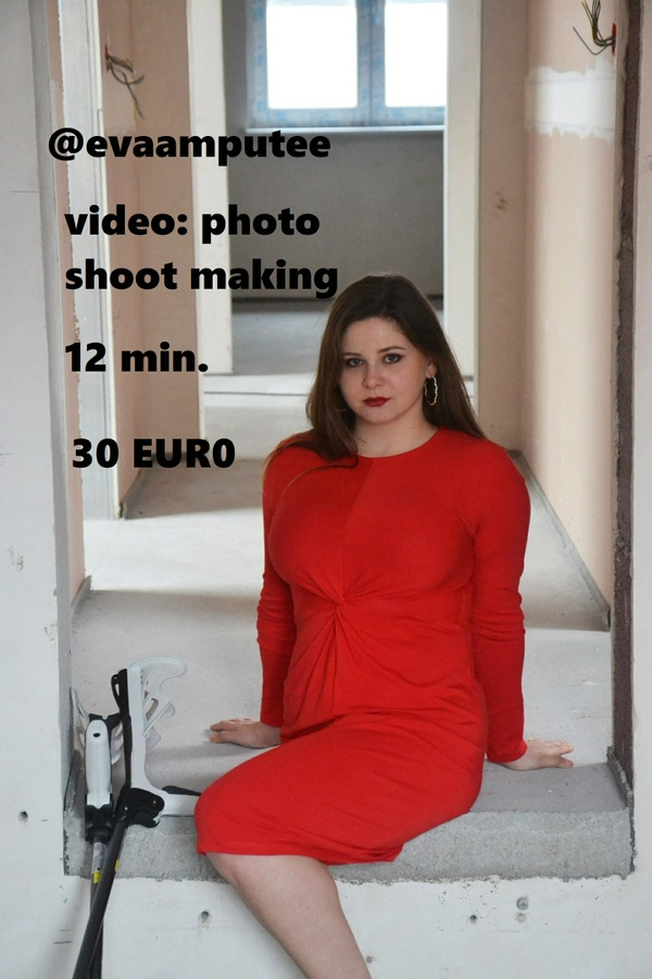 1 VIDEO LADY IN RED