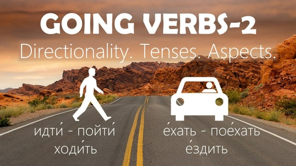 TABLE: Going Verbs: Directionality. Tenses. Aspects.