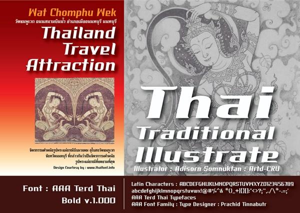 AAA : Terd Thai Bold