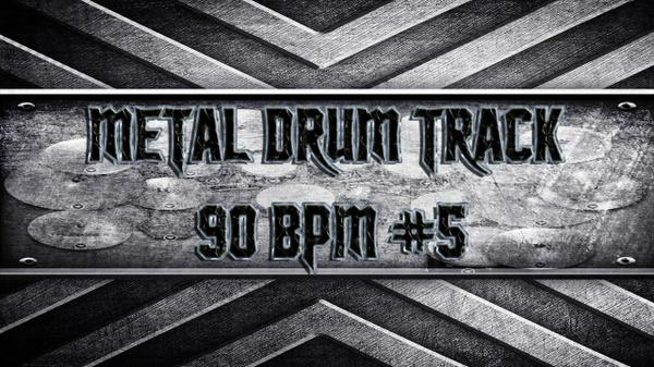 Metal Drum Track 90 BPM #5