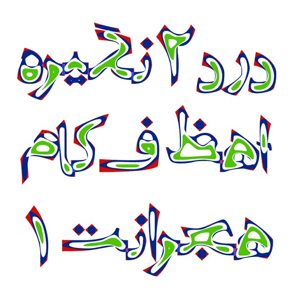 SI47ASH RGB Colored Font
