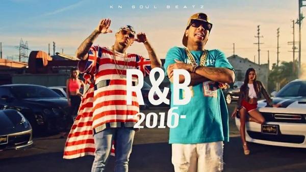 Urban R&B Tyga x Chris Brown Type Instrumental - Secret
