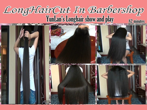 YunLan's Longhair show and play