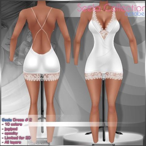 2014 Seela Dress # 2