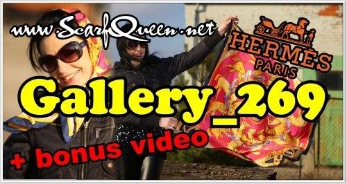 Gallery 269