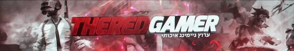 TheRedGamer - Banner PSD.