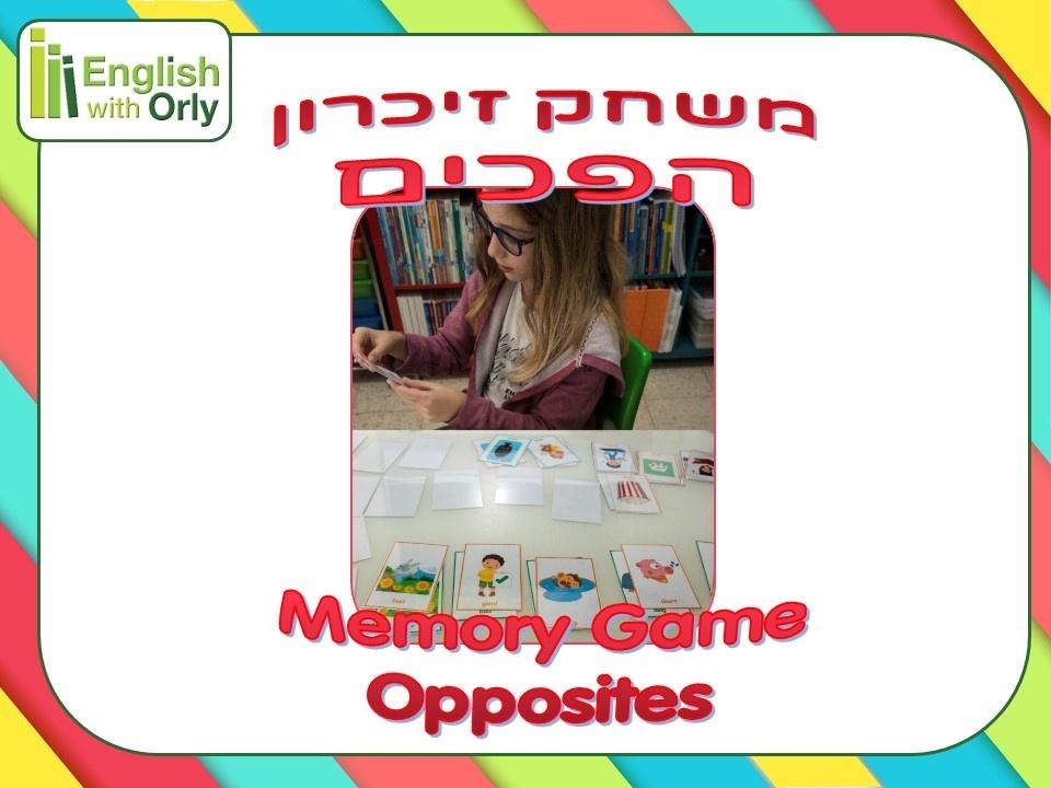 Memory Game - Opposites - משחק זיכרון - הפכים