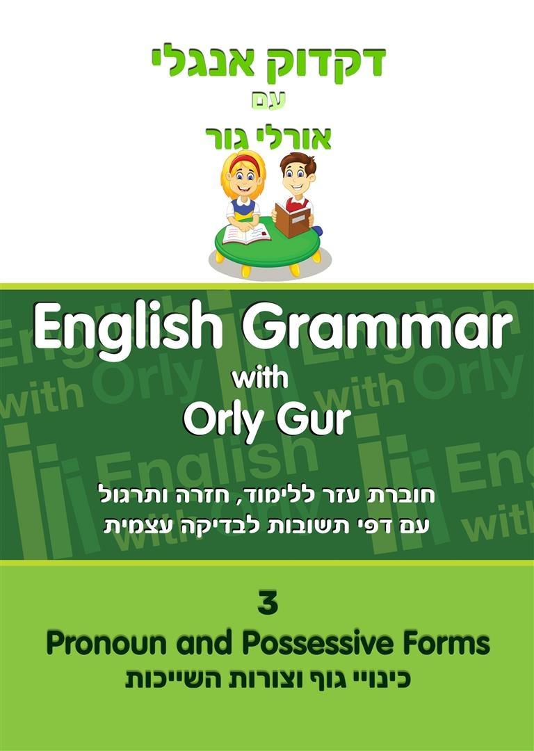 3. Grammar - Pronouns and Possessive Forms
