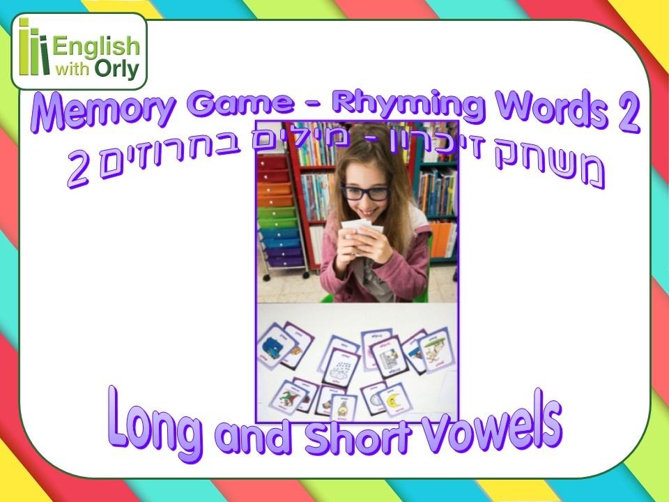 Memory Game - Rhyming Words 2 - משחק זיכרון - מילים בחרוזים 2
