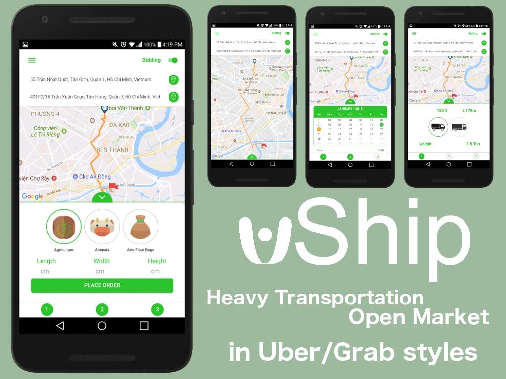 uShip Mobile