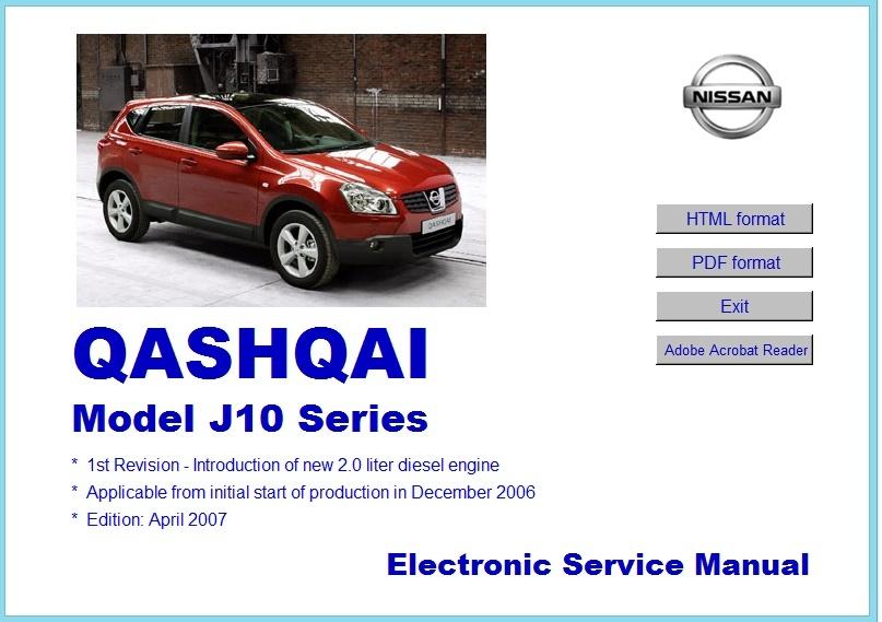 NISSAN QASHQAI J10 WORKSHOP MANUAL
