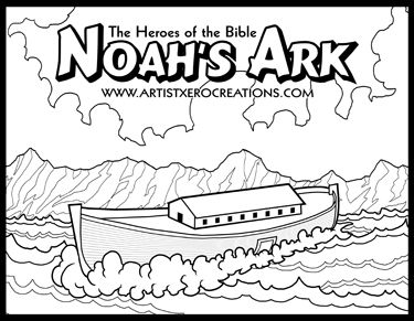 the inn biblical coloring pages - photo#44