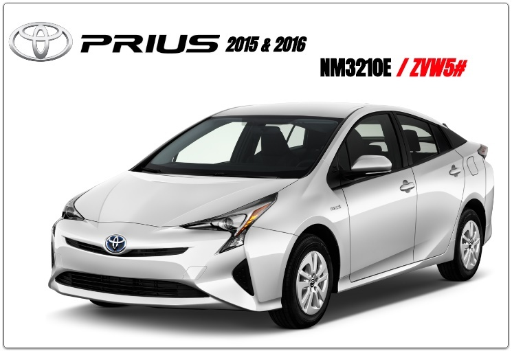 TOYOTA PRIUS 2015 & 2016 FACTORY SERVICE MANUAL