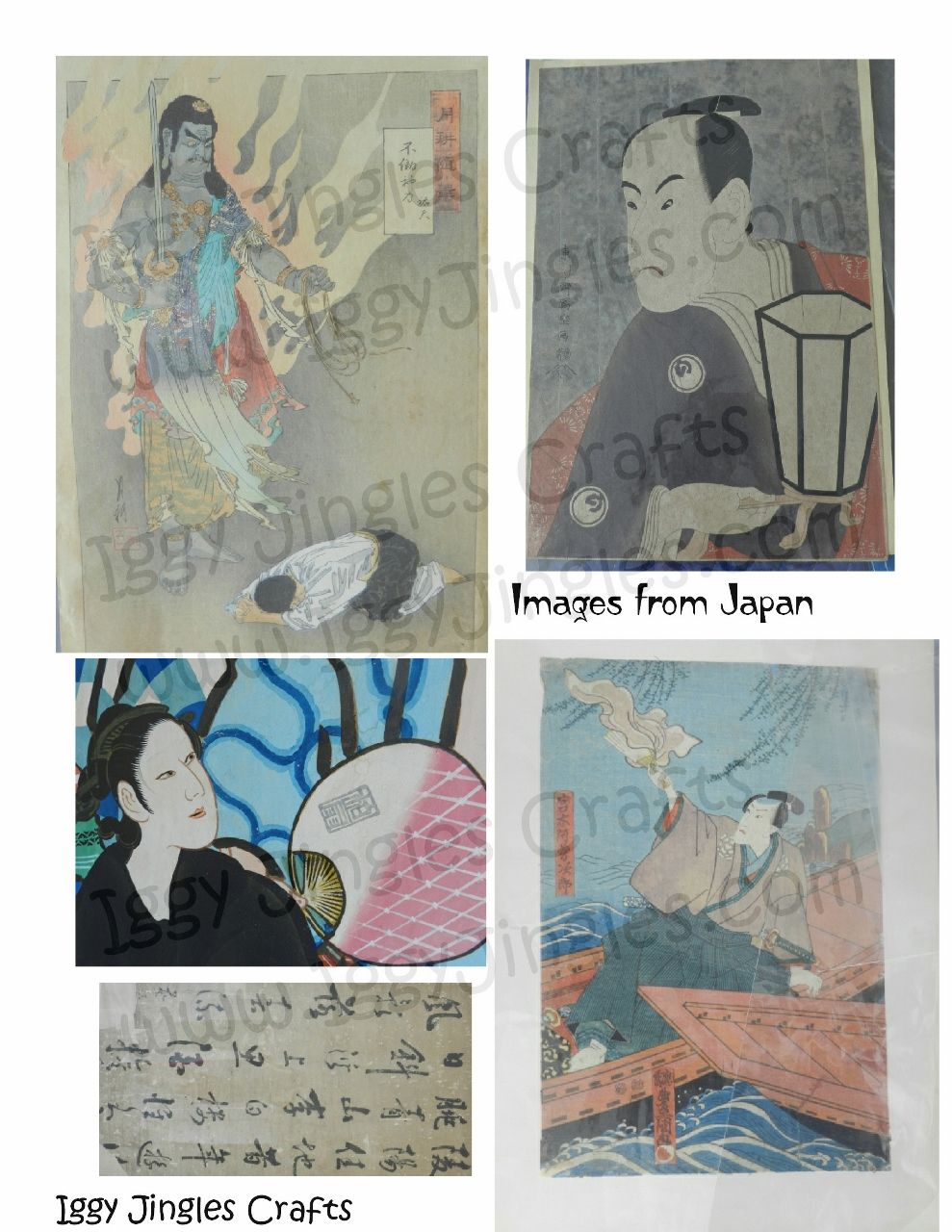 Images of Japan Collage Sheet